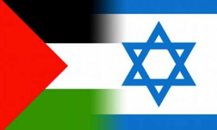 Israel, Zionism and the Palestinians